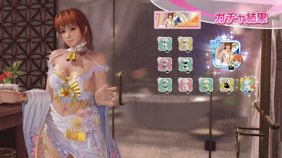 DoAX-Venus-Vacation-Kasumi-SSR-Suit-Sequence-(Bouquet-Freesia-SSR)-with-lotions.jpg