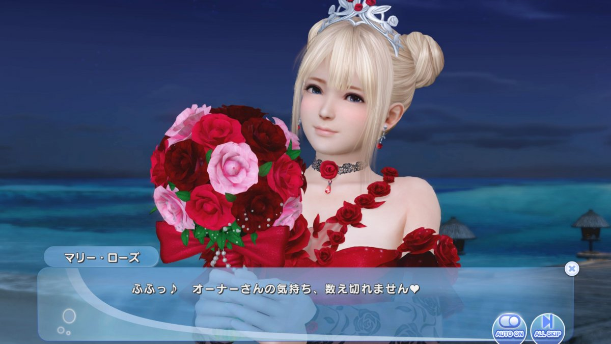 DoAX-Venus-Vacation-Marie-Rose-Birthday-2021-Flower-Sequence-(Bouquet-Rosen-SSR)-with-lotions.jpg