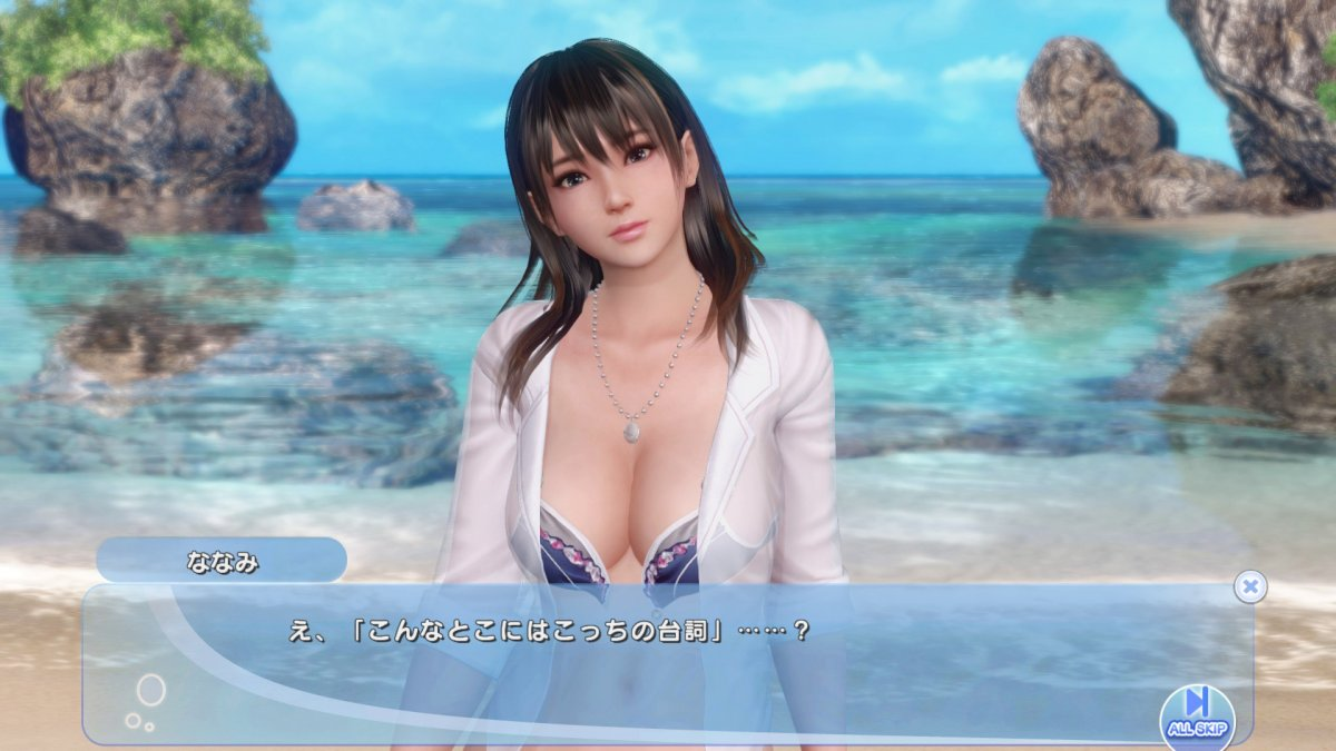 DoAX-Venus-Vacation-Nanami-Character-Episode-04-(Twilight-Time-SSR)-with-malfunction-and-lotions.jpg