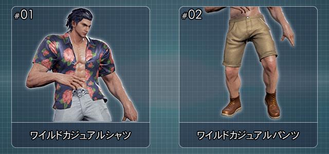 tk75_item_spring_21.jpg