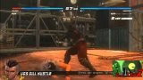 UGS Dead Or Alive 5 Online matches 06/23/13a