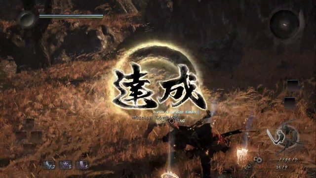NiOh: Last Chance Trial - Tachibana Muneshige Bare-handed, No equipment, No accessories, No spirit