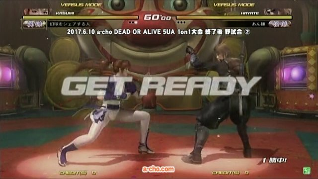 a-cho DEAD OR ALIVE 5UA 1on1大会 終了後 野試合②(2017.6.10)