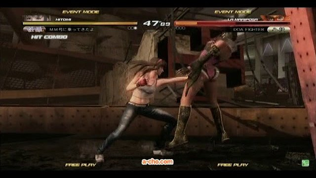 a-cho DEAD OR ALIVE 5UA 1on1大会(2017.10.1)